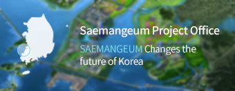 saemangeum project office